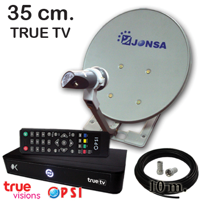 �ش˹�Ҩҹ Jonsa 35 ��. (TRUE TV) �Ҥ� 1,100 �ҷ