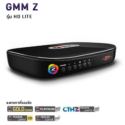 Receiver GMM Z HD Lite �Ҥ� 1,400 �ҷ