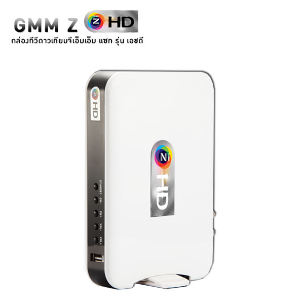 Receiver GMM Z ��� HD �Ҥ� 4,600 �ҷ