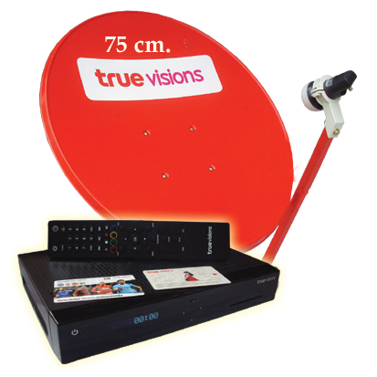 �ش�ҹᴧ TRUE 75 ��. (HD Plus) �Ҥ� 4,950 �ҷ